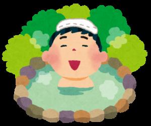 onsen_man