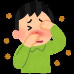 花粉目がかゆい