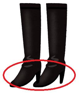 fashion_boot_long