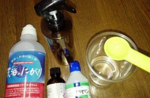 保湿ティッシュの作り方2