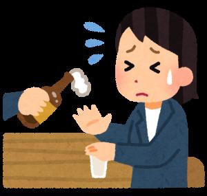 drink_geko_businesswoman