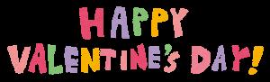 valentinesday_title