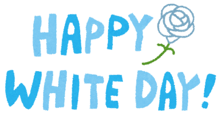 happy_white_day