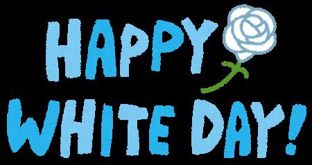 happy_white_day