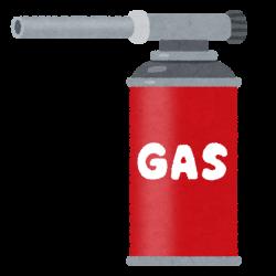 gas_burner