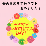 -e-mother021-s512_mother021_0
