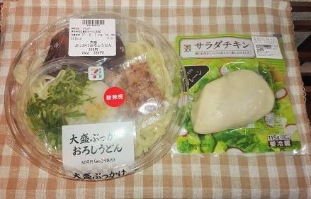 夏バテに効く食べ物