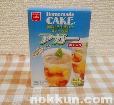 わらび餅 レシピ アガー