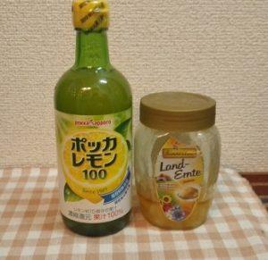 かき氷 はちみつレモン シロップ
