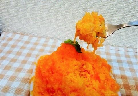 野菜かき氷