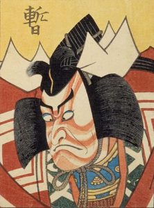 354px-Danjūrō_Ichikawa_II_as_Shibaraku