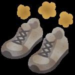 靴 洗っても臭い