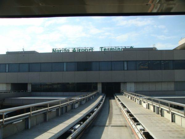 国分寺 成田空港 バス