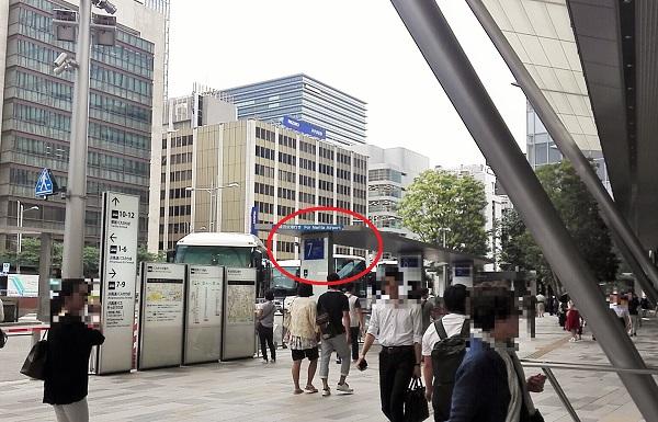 東京駅 成田空港 バス 乗り場