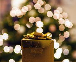クリスマスプレゼント 欲しい物を聞かれた