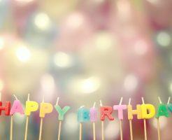 甘いものが苦手 誕生日 ケーキ